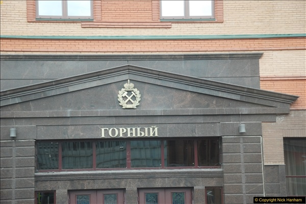 2017-06-24 & 25 St. Petersburg, Russia.  (57)057