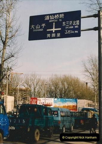 China & Hong Kong April 1993.  (13)