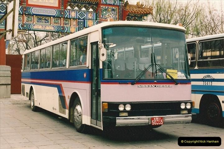 China & Hong Kong April 1993.  (21)