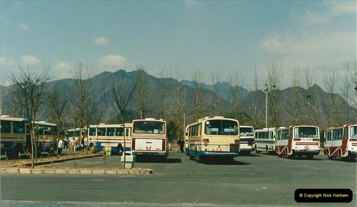 China & Hong Kong April 1993.  (24)