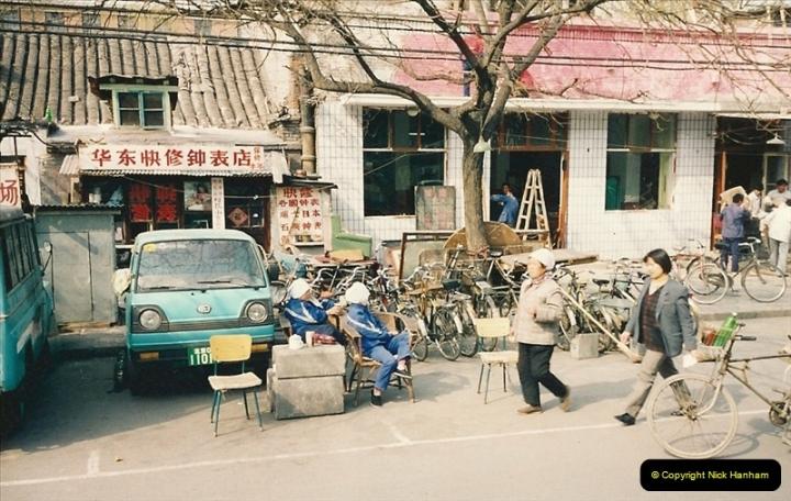 China & Hong Kong April 1993.  (33)