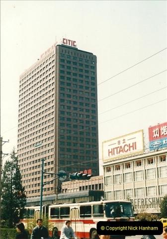 China & Hong Kong April 1993.  (37)