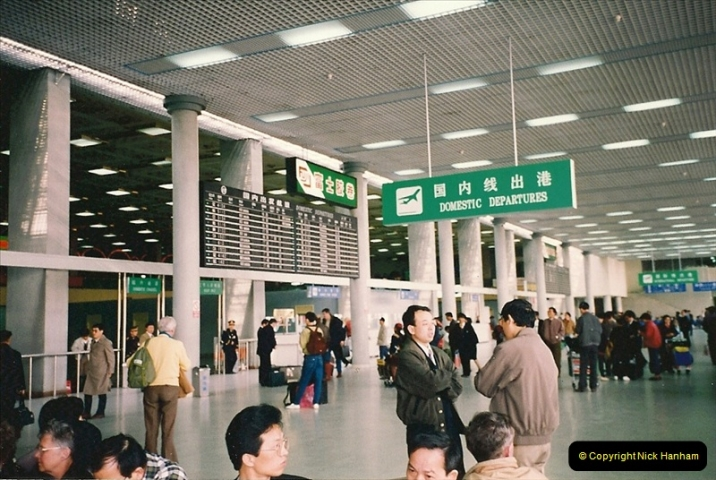 China & Hong Kong April 1993.  (43)