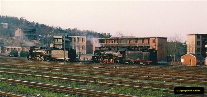 China & Hong Kong April 1993.  (59)