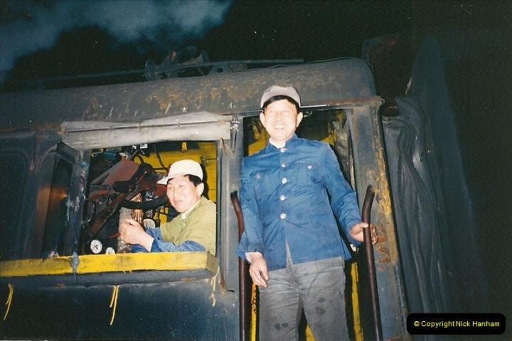 China & Hong Kong April 1993.  (61)