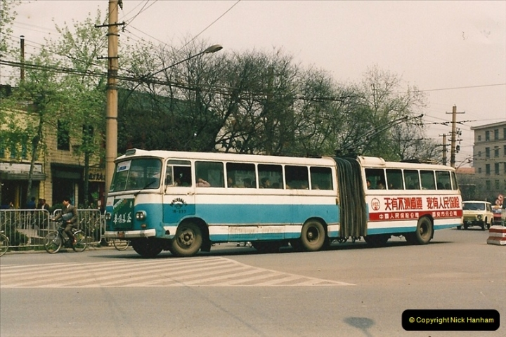 China & Hong Kong April 1993.  (79)