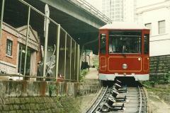 China & Hong Kong April 1993. (249)