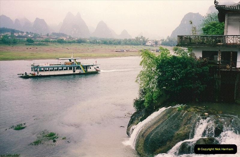 China & Hong Kong April 1993. Picture (102) 102