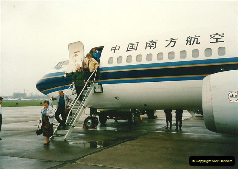 China & Hong Kong April 1993. Picture (106) 106