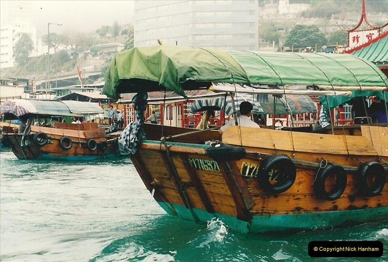 China & Hong Kong April 1993. Picture (115) 115
