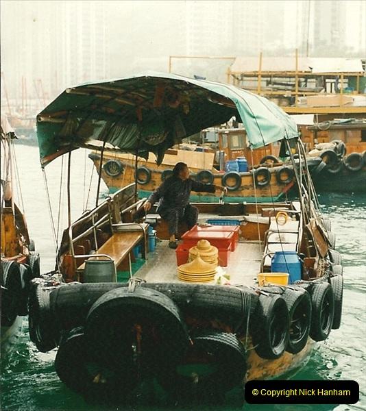 China & Hong Kong April 1993. Picture (116) 116