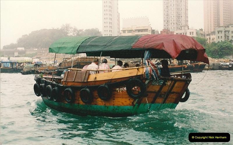 China & Hong Kong April 1993. Picture (118) 118