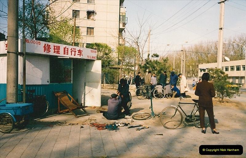 China & Hong Kong April 1993. Picture (12) 012