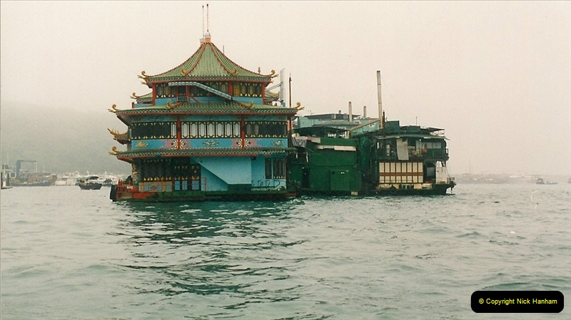 China & Hong Kong April 1993. Picture (121) 121