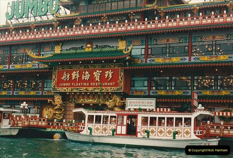 China & Hong Kong April 1993. Picture (123) 123