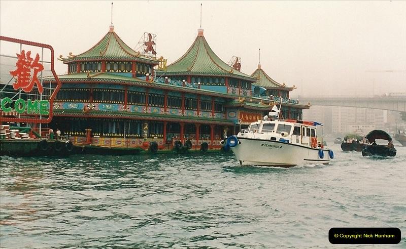 China & Hong Kong April 1993. Picture (124) 124