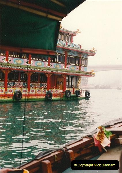 China & Hong Kong April 1993. Picture (125) 125