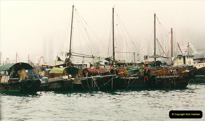 China & Hong Kong April 1993. Picture (129) 129