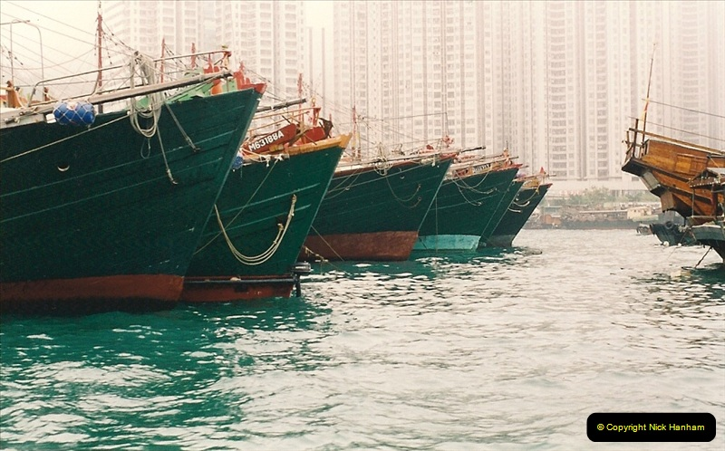 China & Hong Kong April 1993. Picture (131) 131