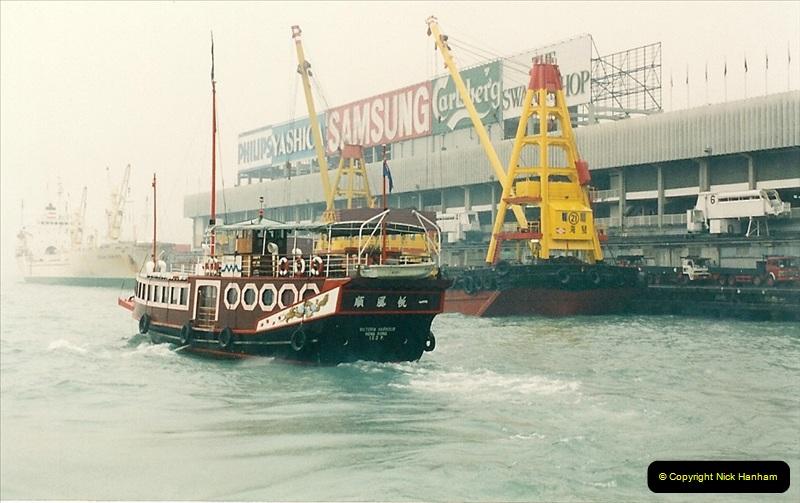 China & Hong Kong April 1993. Picture (132) 132