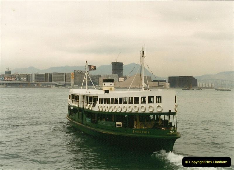China & Hong Kong April 1993. Picture (136) 136
