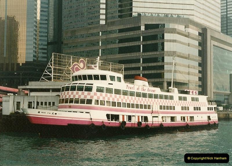 China & Hong Kong April 1993. Picture (137) 137
