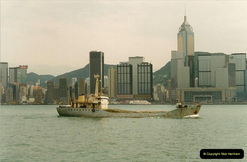 China & Hong Kong April 1993. Picture (139) 139