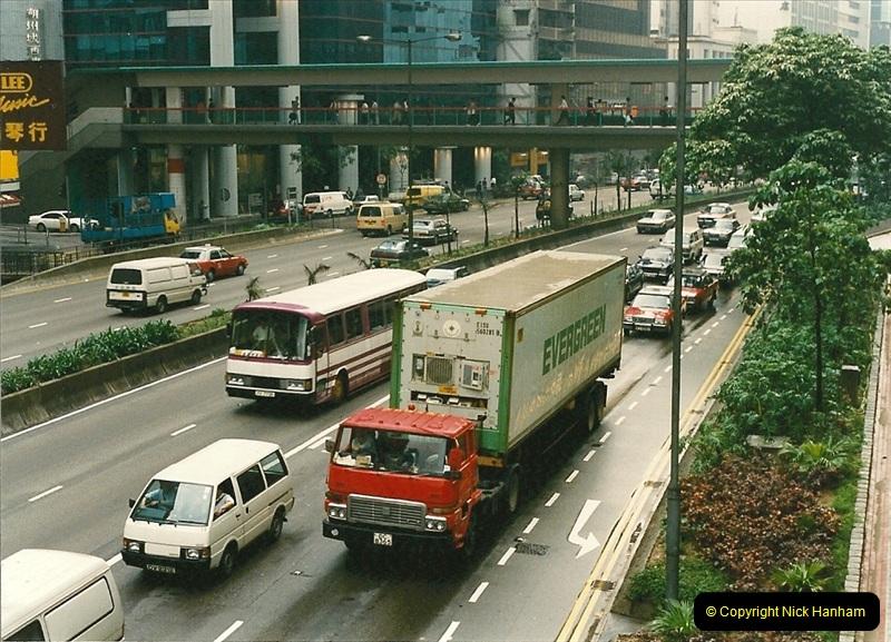 China & Hong Kong April 1993. Picture (143) 143