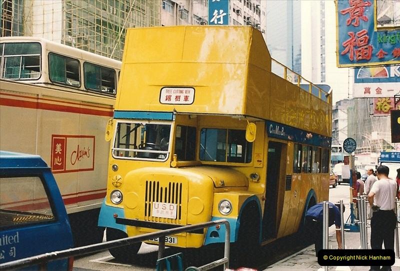 China & Hong Kong April 1993. Picture (149) 149