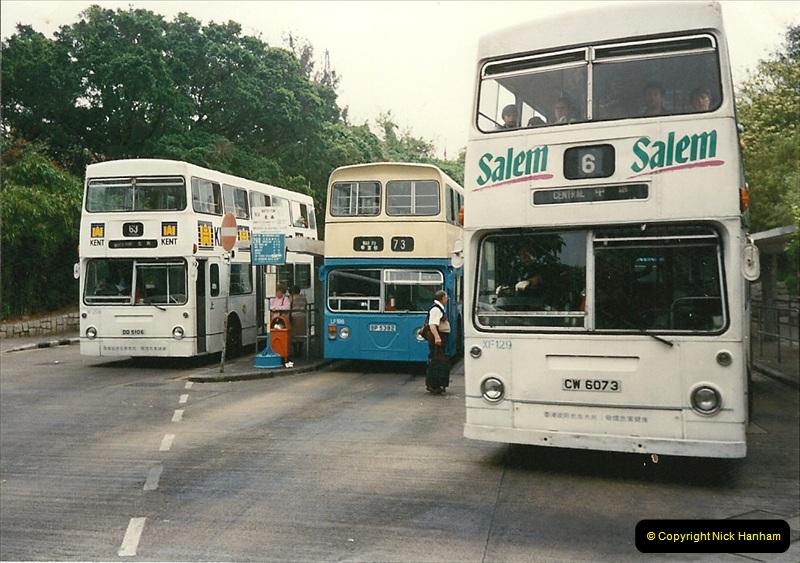 China & Hong Kong April 1993. Picture (151) 151