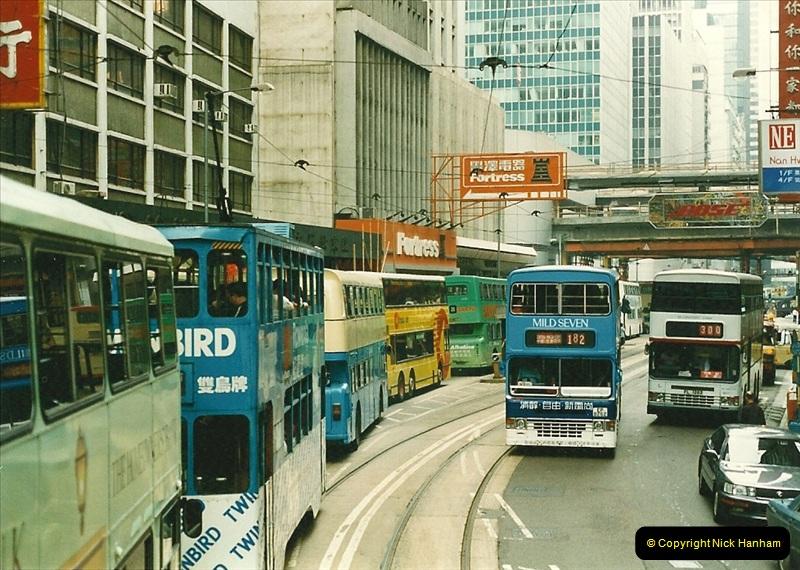China & Hong Kong April 1993. Picture (153) 153