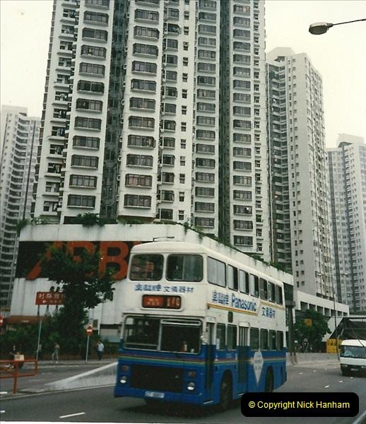 China & Hong Kong April 1993. Picture (154) 154