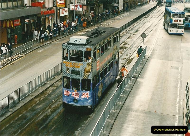 China & Hong Kong April 1993. Picture (156) 156