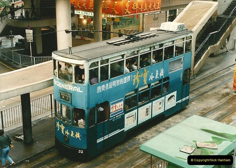 China & Hong Kong April 1993. Picture (158) 158