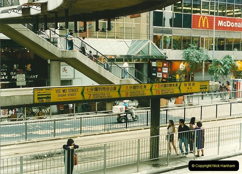 China & Hong Kong April 1993. Picture (160) 160