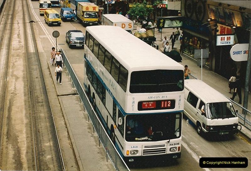 China & Hong Kong April 1993. Picture (162) 162