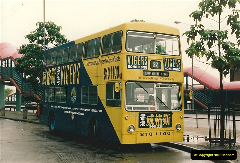 China & Hong Kong April 1993. Picture (166) 166