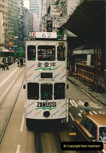 China & Hong Kong April 1993. Picture (174) 174