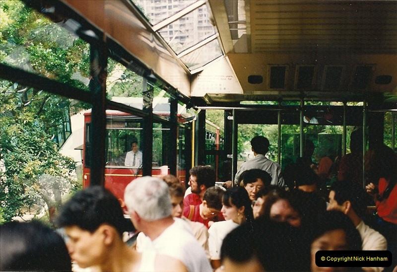 China & Hong Kong April 1993. Picture (179) 179