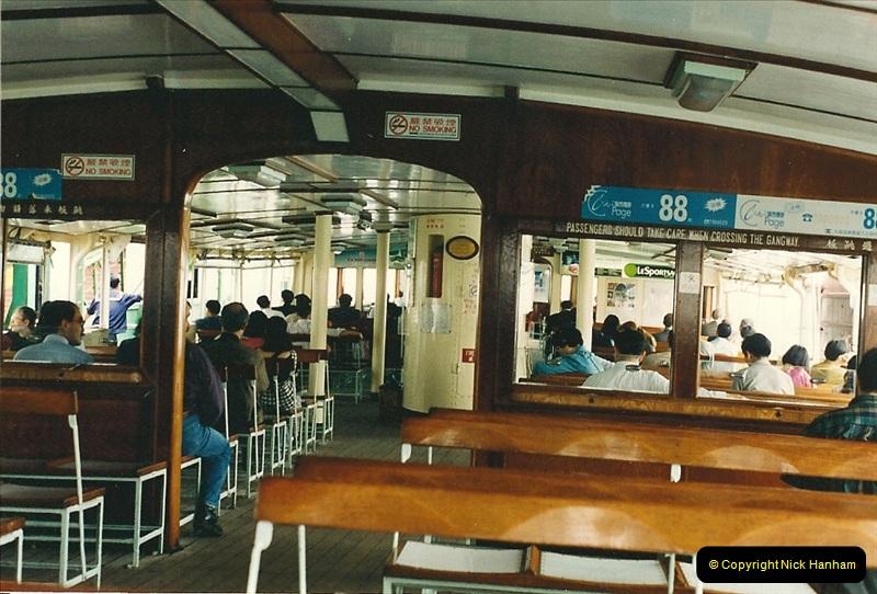 China & Hong Kong April 1993. Picture (182) 182
