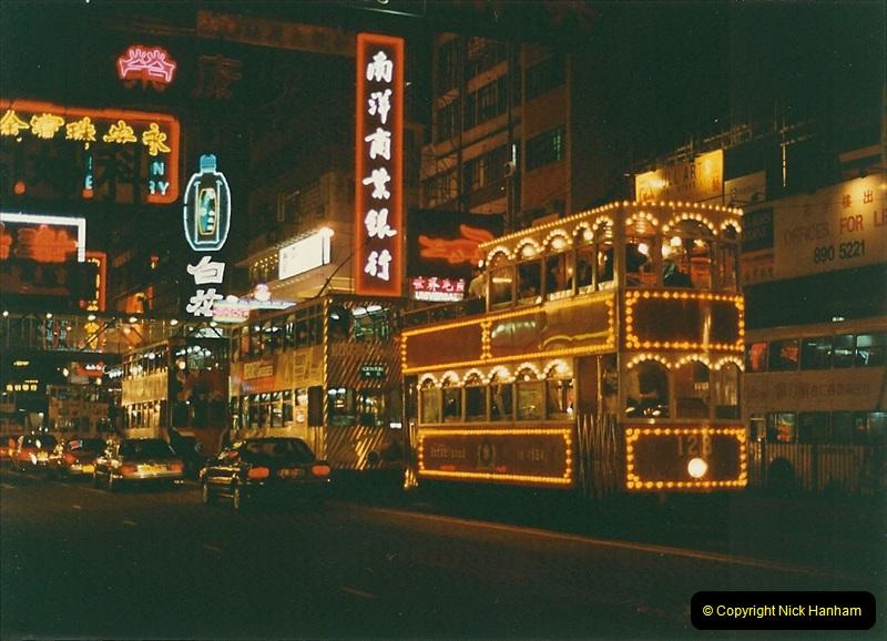 China & Hong Kong April 1993. Picture (191) 191