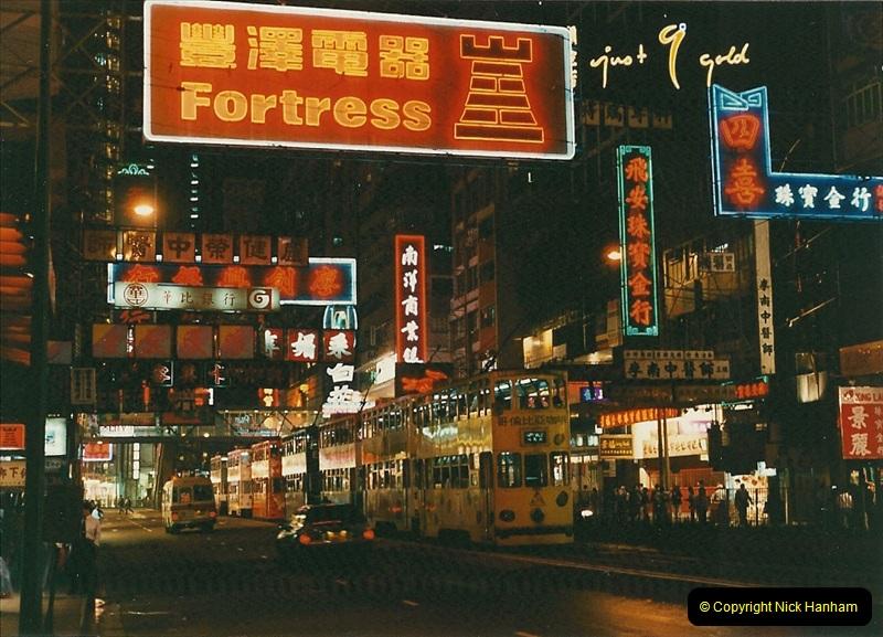 China & Hong Kong April 1993. Picture (192) 192