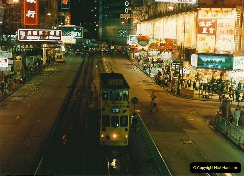 China & Hong Kong April 1993. Picture (193) 193