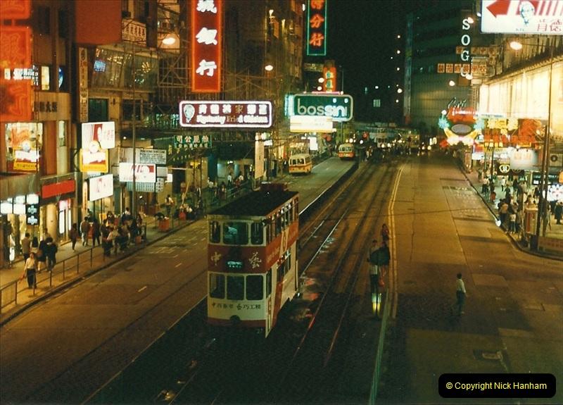 China & Hong Kong April 1993. Picture (194) 194