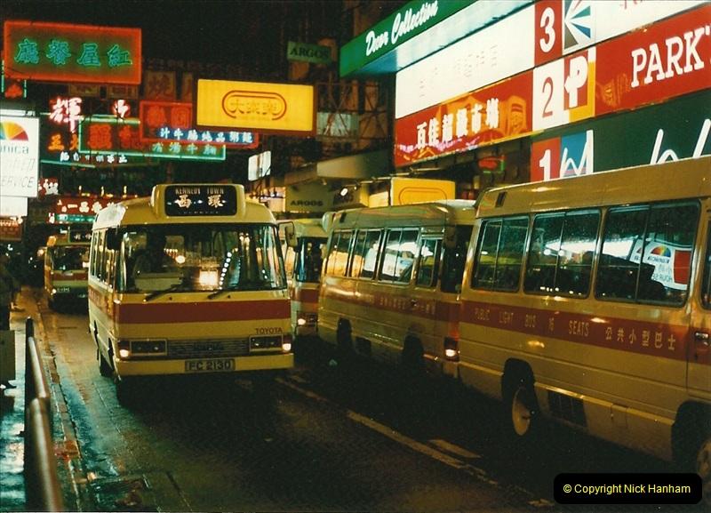 China & Hong Kong April 1993. Picture (195) 195
