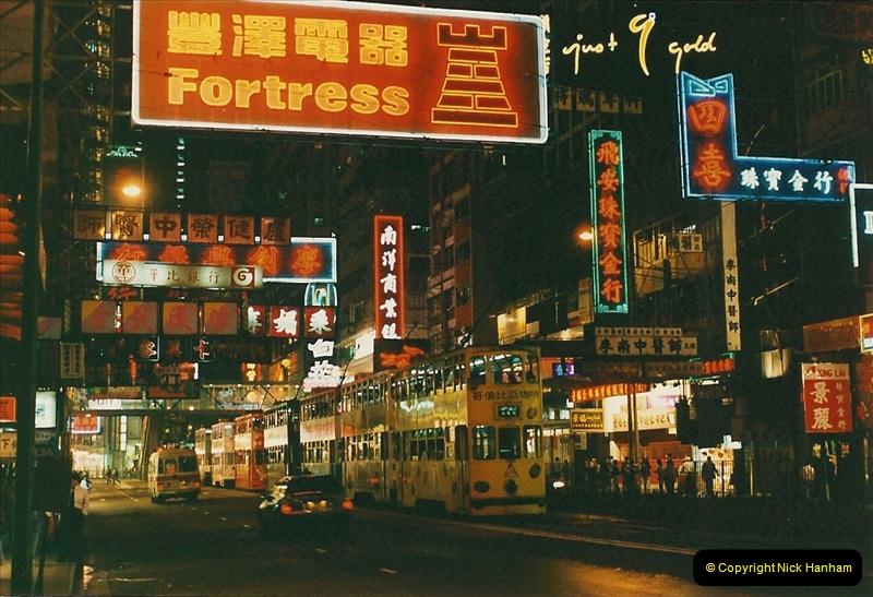 China & Hong Kong April 1993. Picture (196) 196