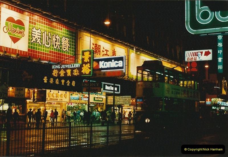 China & Hong Kong April 1993. Picture (197) 197