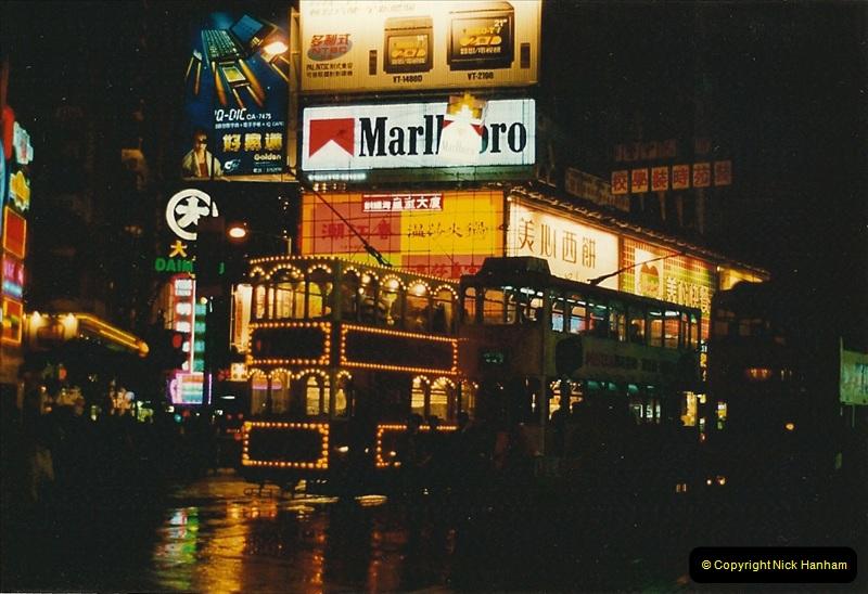 China & Hong Kong April 1993. Picture (198) 198