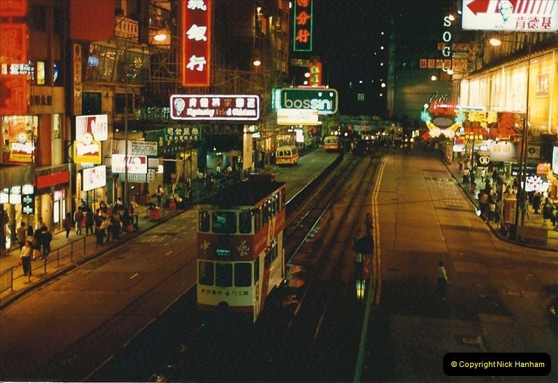 China & Hong Kong April 1993. Picture (199) 199