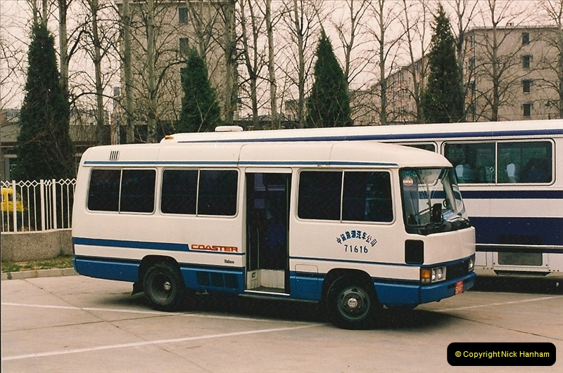 China & Hong Kong April 1993. Picture (20) 020